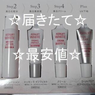 アスタリフト(ASTALIFT)のアスタリフト美白UVケアセット(化粧水/ローション)