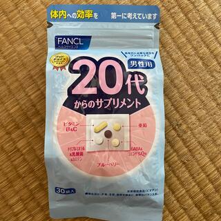 ファンケル(FANCL)のファンケルFANCEL 20代からのサプリメント ビタミン DHA  男性用(ビタミン)