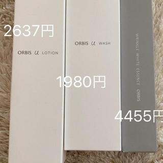 オルビス(ORBIS)のオルビス化粧品(化粧水/ローション)