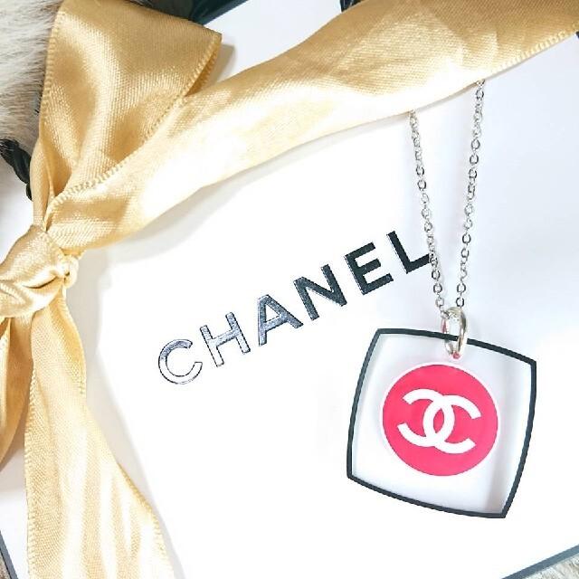 CHANEL(シャネル)の【正規 未使用】CHANEL シャネル ココマーク ネックレス ペンダント レディースのアクセサリー(ネックレス)の商品写真
