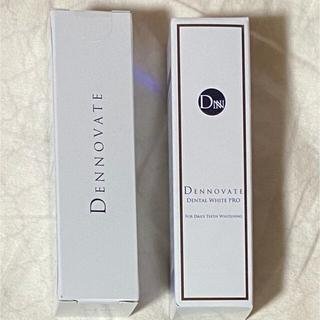 ディノベート デンタルホワイト プロ(歯磨き粉)