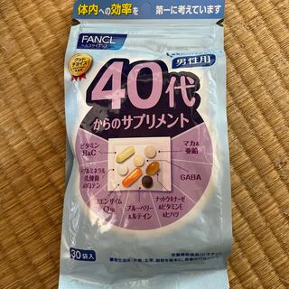 ファンケル(FANCL)のファンケルFANCEL 40代からのサプリメント ビタミン DHA  男性用(ビタミン)
