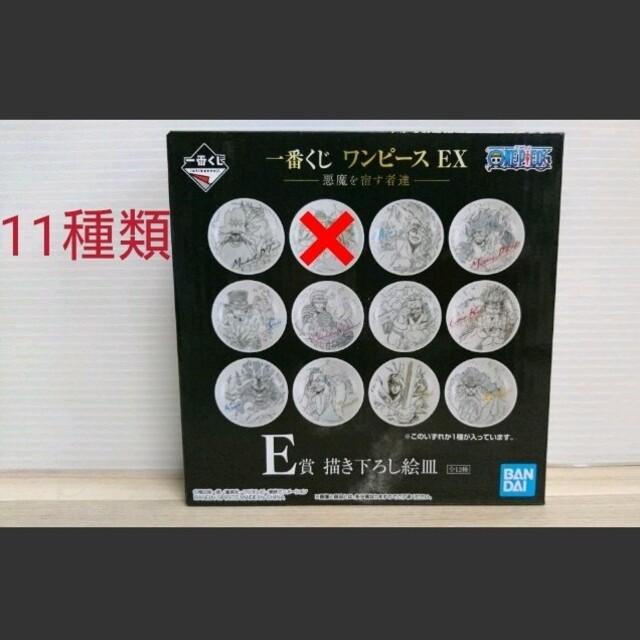 BANDAI(バンダイ)のONE PIECE ワンピース 一番くじ E賞 絵皿 エンタメ/ホビーのおもちゃ/ぬいぐるみ(キャラクターグッズ)の商品写真
