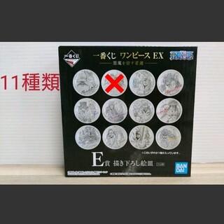 BANDAI - ONE PIECE ワンピース 一番くじ E賞 絵皿