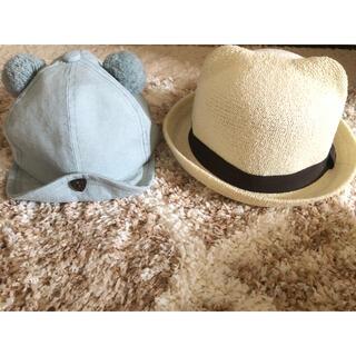 アカチャンホンポ(アカチャンホンポ)のベビー 帽子 46cm(帽子)