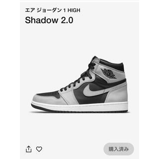 NIKE - NIKE Jordan1 shadow エアジョーダン1 シャドウ ナイキ