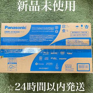 Panasonic - 【新品未使用品】パナソニック ディーガ Panasonic DMR-2CW200