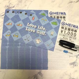 ヘイワ(平和)の3枚 3,000円分 平和 株主優待券(ゴルフ場)