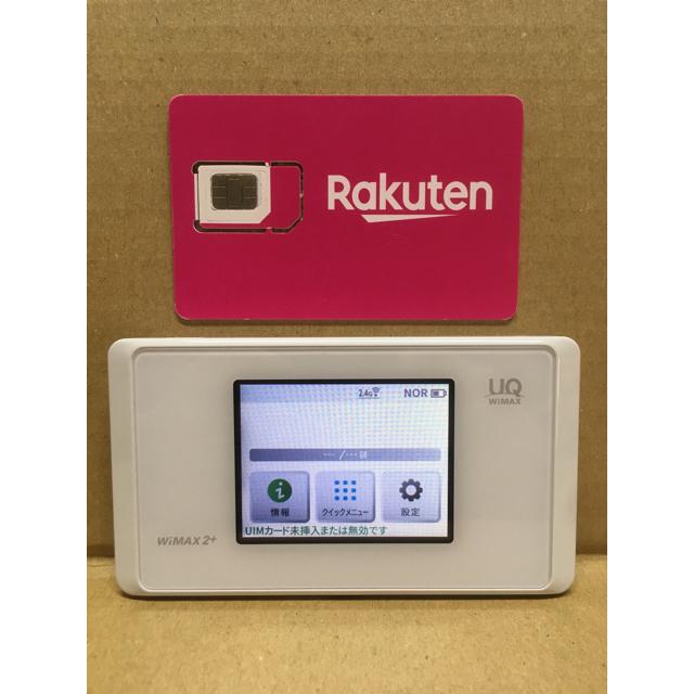 Rakuten(ラクテン)の楽天UN-LIMIT 設定済 SIMフリーWiFiルーター wx05 NAD35 スマホ/家電/カメラのスマートフォン/携帯電話(スマートフォン本体)の商品写真