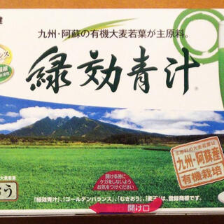 アサヒ緑健 緑効青汁90袋(青汁/ケール加工食品)