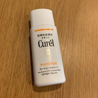Curel - キュレル 日焼け止め