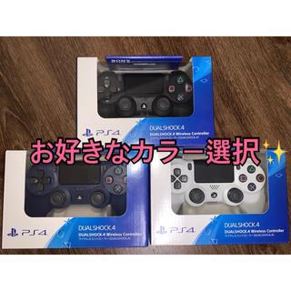 PlayStation4 - プレイステーション4 純正 コントローラー