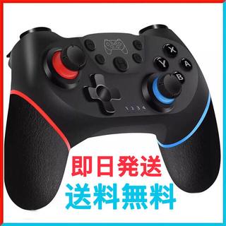 Nintendo Switch - 新品送料無料Switch コントローラーワイヤレスニンテンドースイッチプロコン