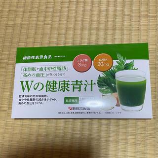 新日本製薬 Wの健康青汁(青汁/ケール加工食品)
