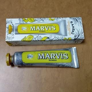 マービス(MARVIS)の【匿名/送料込/新品】 MARVIS ランバス 歯磨き粉 75mL(歯磨き粉)