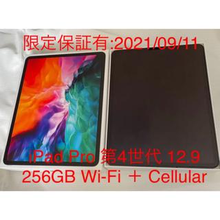 iPad - iPad Pro 第4世代 12.9 256GB simフリー スペースグレイ
