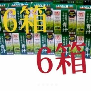 ☀和漢本舗大麦若葉と5種の野菜青汁6箱セット(青汁/ケール加工食品)