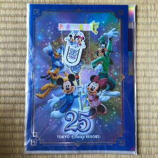 ディズニー(Disney)のディズニーリゾート 25周年限定 クリアファイル(クリアファイル)