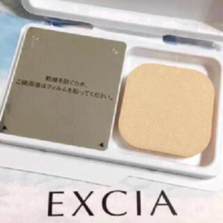 ALBION - 新製品♡新品♡パフ付き♡大人気♡美白ツヤ肌ファンデーション♡アルビオン エクシア