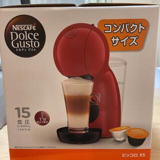 ネスレ(Nestle)の新品未使用ネスカフェ ドルチェグスト ピッコロXS ダークレッド(コーヒーメーカー)