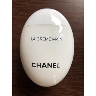 シャネル(CHANEL)のCHANELハンドクリーム(ハンドクリーム)