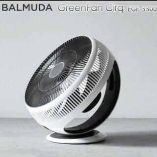 バルミューダ(BALMUDA)のBALMUDA  GreenFan Cirq EGF-3300-WK(サーキュレーター)