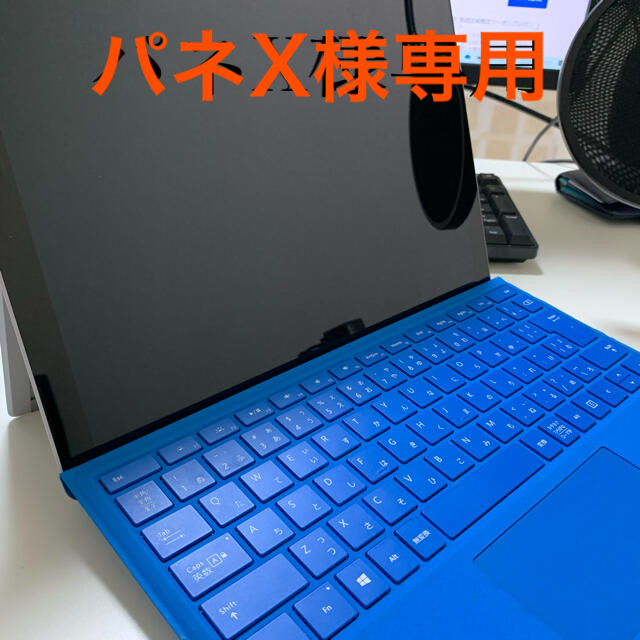 surface Pro4 スマホ/家電/カメラのPC/タブレット(ノートPC)の商品写真
