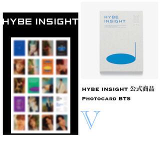 ボウダンショウネンダン(防弾少年団(BTS))のHYBE INSIGHT 公式商品 Postcard BTS テヒョン ポスカ(アイドルグッズ)