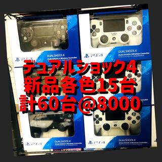 PlayStation4 - 【クーポンでお得♪】PS4 ワイヤレスコントローラー  DUALSHOCK4