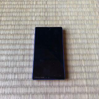 AQUOS - AQUOS phone SH302