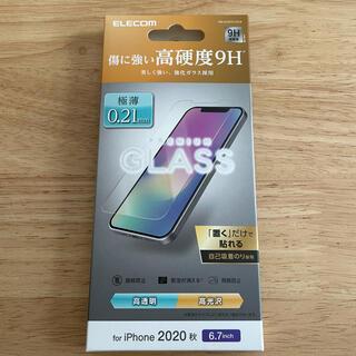 エレコム(ELECOM)のiPhone 12 Pro Max 6.7インチ対応 ガラスフィルム(保護フィルム)