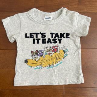 BREEZE - BREEZE Tシャツ 80cm