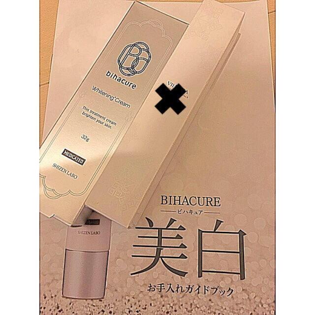 ビハキュア 薬用美白クリーム 32g コスメ/美容のスキンケア/基礎化粧品(美容液)の商品写真