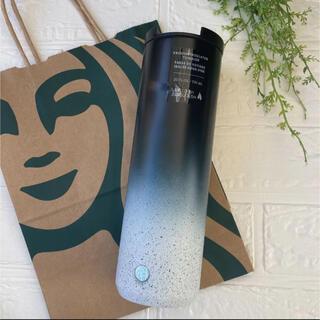 Starbucks Coffee - 新品 スタバ  タンブラー 水筒 ステンレス ブラックグラデ 海外限定 レア