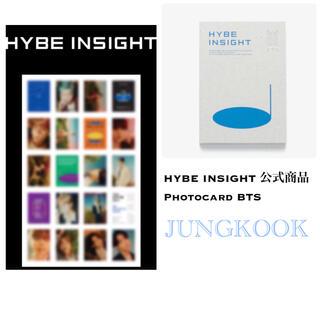 ボウダンショウネンダン(防弾少年団(BTS))のHYBE INSIGHT 公式商品 Postcard BTS グク ポスカ(アイドルグッズ)