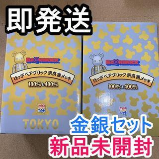MEDICOM TOY - BE@RBRICK はっぴ東京 金&銀メッキ 100%&400% セット