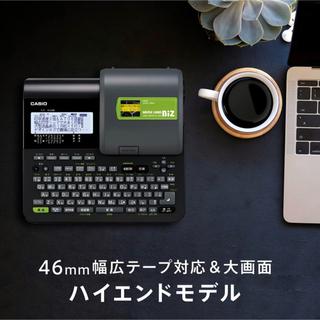 カシオ(CASIO)の新品 カシオ ネームランドBIZ ハイエンドモデル KL-V460 テープ4本付(オフィス用品一般)
