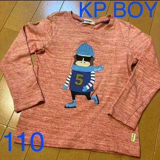 KP - KP BOY 110サイズ 天竺風かすれゴリラくんロンT 長袖Tシャツ