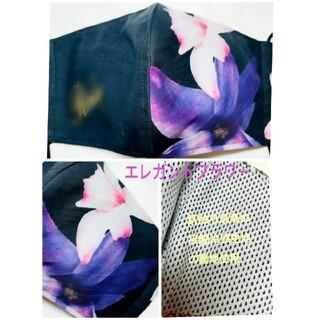 レディー(Rady)の花柄インナーマスク エレフラ黒(その他)