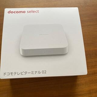 エヌティティドコモ(NTTdocomo)のdocomoテレビターミナル02 ディズニープラス対応(その他)