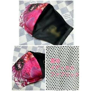 レディー(Rady)の花柄インナーマスク リゾフラ黒(その他)