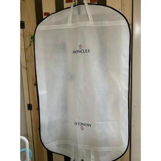モンクレール(MONCLER)のモンクレール コートカバー(ショップ袋)
