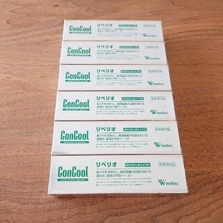 コンクール リペリオ 80g × 6本 新品未使用品 ウエルテック(歯磨き粉)