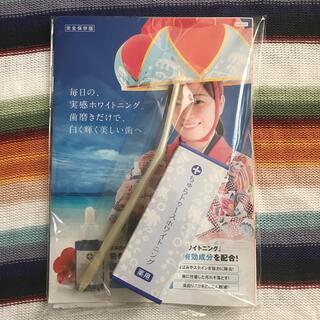 【新品未開封】ちゅらトゥース ホワイトニング(口臭防止/エチケット用品)