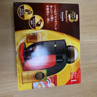 ネスレ(Nestle)のネスカフェ ゴールドブレンド バリスタ シンプル レッド SPM9636(コーヒー)