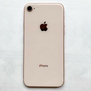 iPhone - ⭐︎美品⭐︎ iPhone8 ゴールド 64GB SIMフリー