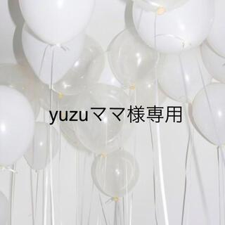 yuzuママ様専用(青汁/ケール加工食品)