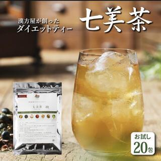 ダイエット茶 七美茶(ななみちゃ)20包(健康茶)