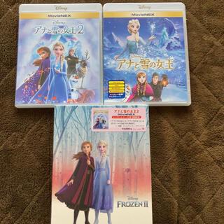 ディズニー(Disney)の【未再生新品】アナと雪の女王1.2 ブルーレイ(キッズ/ファミリー)