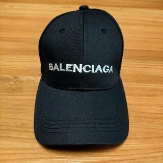 Balenciaga - CAP バレンシアガ